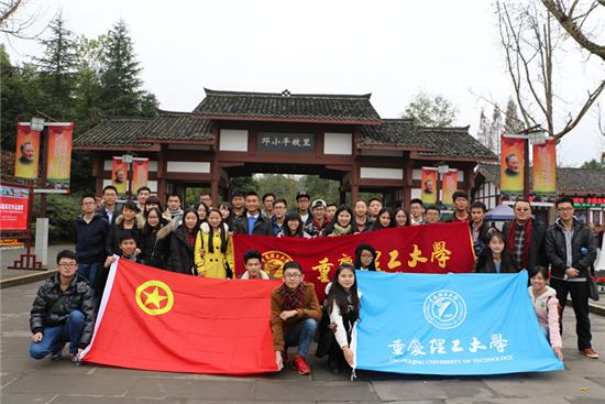 1.两江校区分团校部分学员在邓小平故里前合影